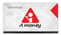 cash-amoney