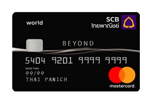 บัตรเครดิตไทยพาณิชย์ SCB BEYOND