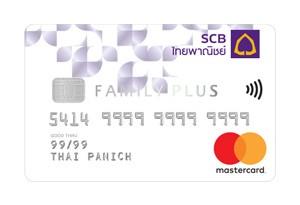 บัตรเครดิตไทยพาณิชย์ SCB Family Plus