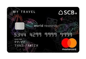 บัตรเครดิตไทยพาณิชย์ SCB My Travel