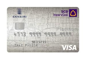 บัตรเครดิตไทยพาณิชย์ SCB Sansiri Platinum