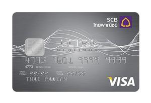 บัตรเครดิตไทยพาณิชย์ SCB Ultra Platinum