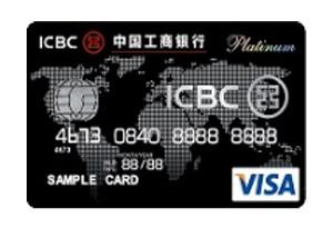 บัตรเครดิต ICBC Thai Visa Platinum