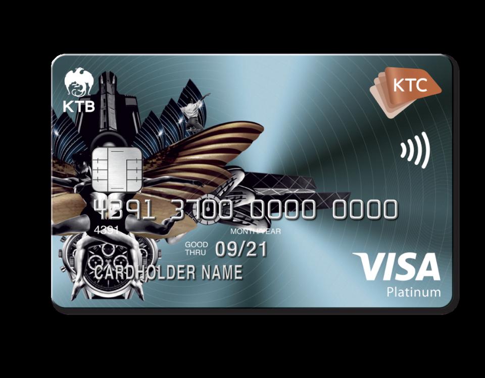 บัตรเครดิต KTC Visa payWave