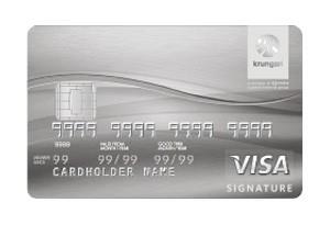 บัตรเครดิต Krungsri Signature