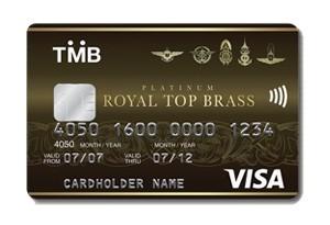 บัตรเครดิต Royal Top Brass