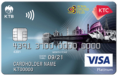 KTC ROYAL ORCHID PLUS VISA PLATINUM