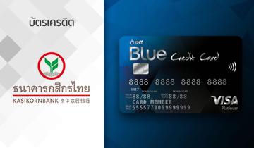 credit-kbank