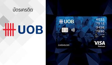 credit-uob