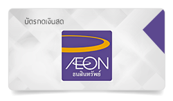 logo-bank-aeon