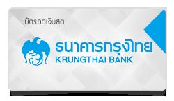 logo-bank-ktc