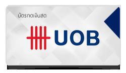 logo-bank-uob