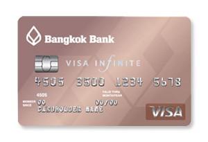 บัตรอินฟินิท ธนาคารกรุงเทพ