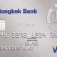 บัตรเครดิต ธนาคารกรุงเทพ ท่องเที่ยว visa