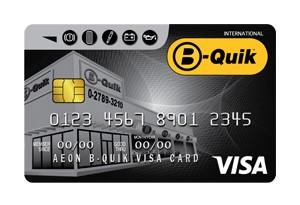 บัตรเครดิต AEON B-Quick Visa Card