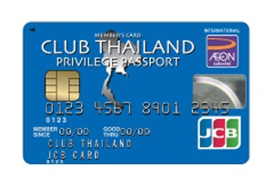 บัตรเครดิต AEON Club Thailand JCB