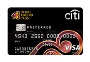 บัตรเครดิต Citibank Royal Orchid Plus Prefered ( บัตรเครดิต ซิตี้ รอยัล ออร์คิด พลัส พรีเฟอร์ )