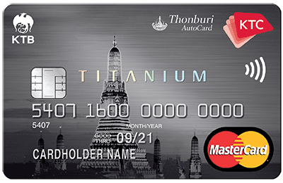 บัตรเครดิต KTC THONBURI AUTO TITANIUM MASTERCARD